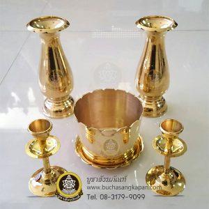 ชุดแจกัน เชิงเทียน กระถางธูป ทองเหลือง(ชุดเล็ก)