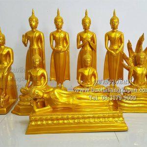 พระประจำวันเกิด,พระบูชา,พระประจำวันทองเหลือง พ่นทอง 9 นิ้ว 9 ปาง