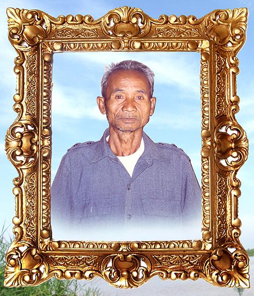 พ่อของผม