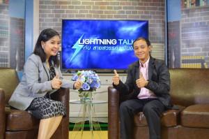 Lightning Talk กับ สายสวรรค์ ขยันยิ่ง