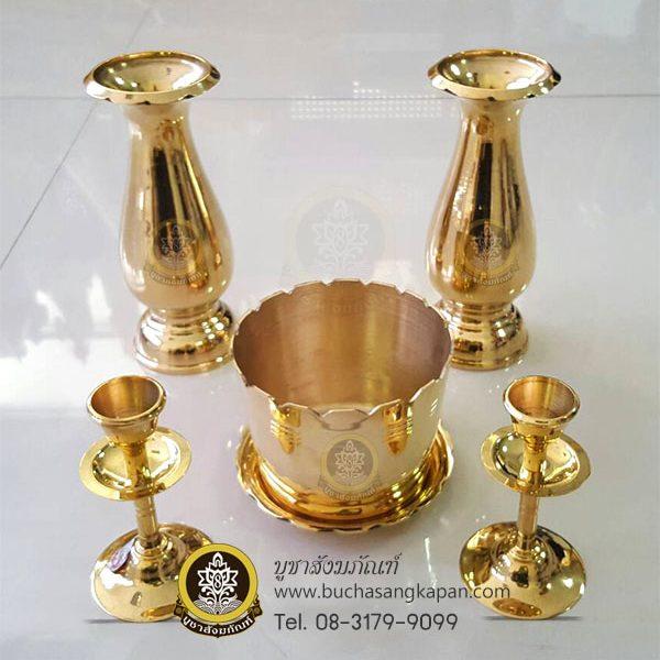 ชุดเครื่องทองเหลือง 2500 บาท