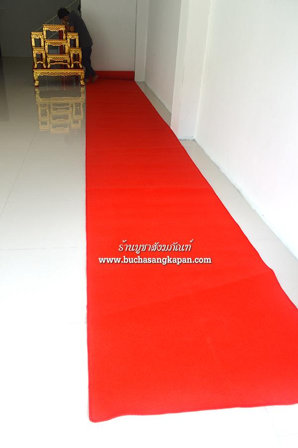พรมแดง ขนาด 1x10 เมตร ราคา 1,900 บาท (ราคาโรงงาน)