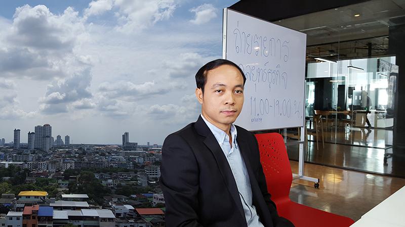 เจ้าของธุรกิจ ยุค 4.0,การตลาด,บริการ,การตลาดออนไลน์,อบรมสัมมนา,
